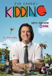 مسلسل Kidding الموسم الأول – الحلقه 3