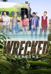 مسلسل Wrecked الموسم الثالث – الحلقة 2