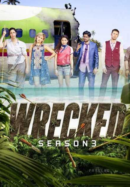 مسلسل Wrecked الموسم الثالث
