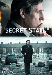 مسلسل Secret State الموسم الاول