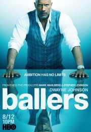 مسلسل Ballers الموسم الرابع  – الحلقة 1