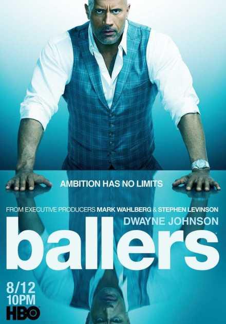 مسلسل Ballers الموسم الرابع