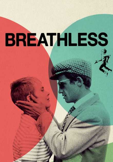 فيلم Breathless 1960 مترجم