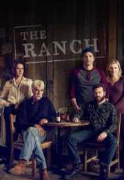 مسلسل The Ranch الموسم الثالث