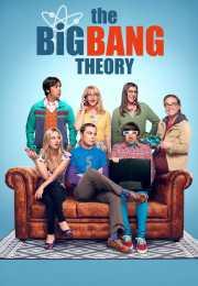 مسلسل The Big Bang Theory الموسم السادس – الحلقة 9