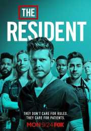 مسلسل The Resident الموسم الثانى – الحلقه 8