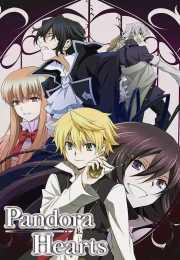 أنمي Pandora Hearts