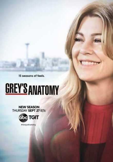 مسلسل Greys Anatomy
