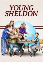 مسلسل Young Sheldon الموسم الثانى – الحلقه 9