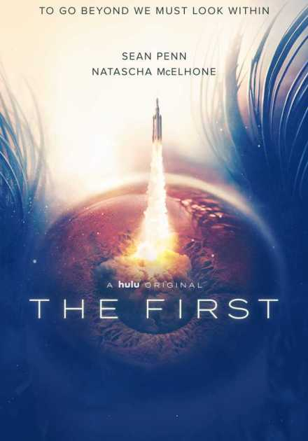 مسلسل The First