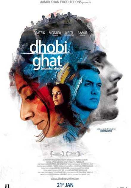 فيلم Mumbai Diaries 2010 مترجم