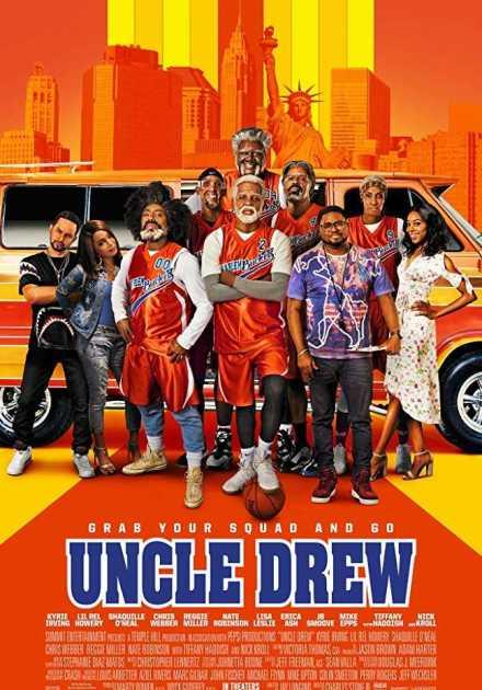 فيلم Uncle Drew 2018 مترجم