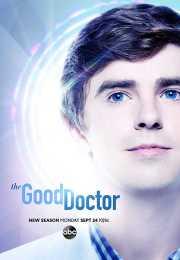مسلسل The Good Doctor الموسم الثانى – الحلقه 8