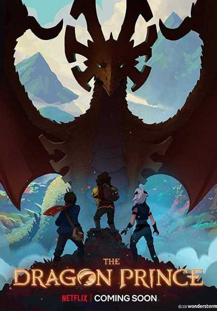 مسلسل The Dragon Prince الموسم الأول