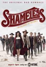 مسلسل Shameless الموسم التاسع – الحلقه 3