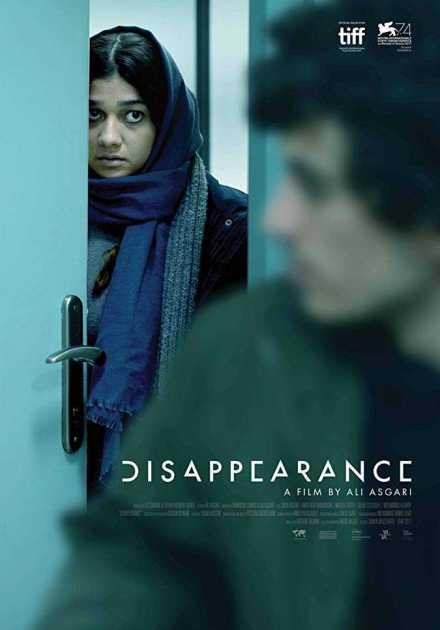 فيلم Disappearance 2017 مترجم