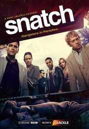 مسلسل Snatch الموسم الثاني