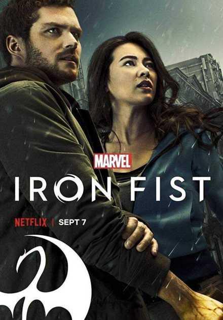 مسلسل Iron Fist الموسم الثاني