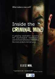 مسلسل Inside the Criminal Mind الموسم الأول