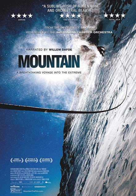 فيلم Mountain 2017 مترجم