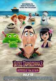 فيلم Hotel Transylvania 3 Summer Vacation 2018 مترجم