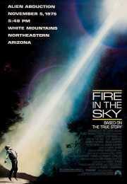 فيلم Fire in the Sky 1993 مترجم