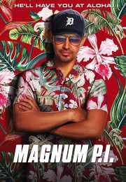 مسلسل Magnum P.I. الموسم الأول – الحلقة 9
