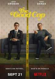 مسلسل The Good Cop الموسم الأول – الحلقه 10 والأخيره