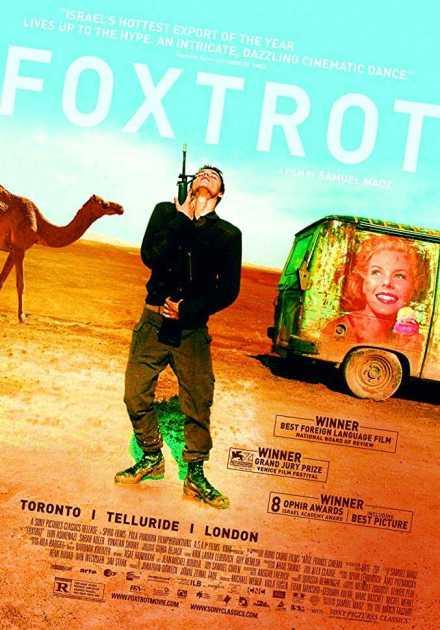 فيلم Foxtrot 2017 مترجم