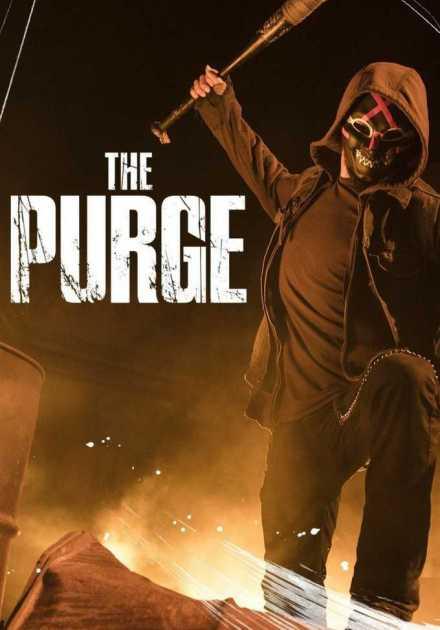 مسلسل The Purge