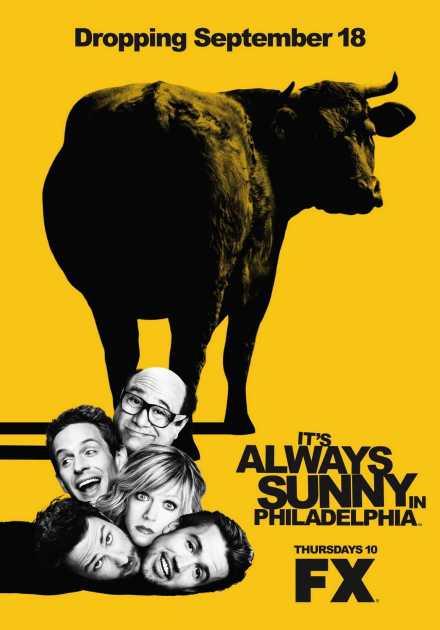 مسلسل It's Always Sunny in Philadelphia الموسم الرابع