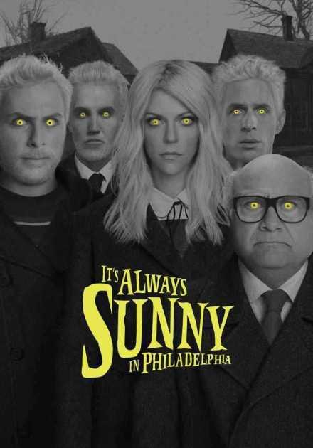 مسلسل It's Always Sunny in Philadelphia الموسم الحادي عشر