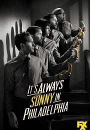مسلسل It's Always Sunny in Philadelphia الموسم التاسع