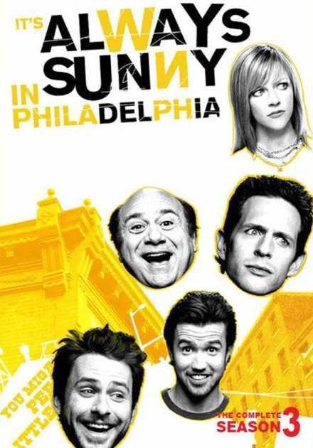 مسلسل It's Always Sunny in Philadelphia الموسم الثالث