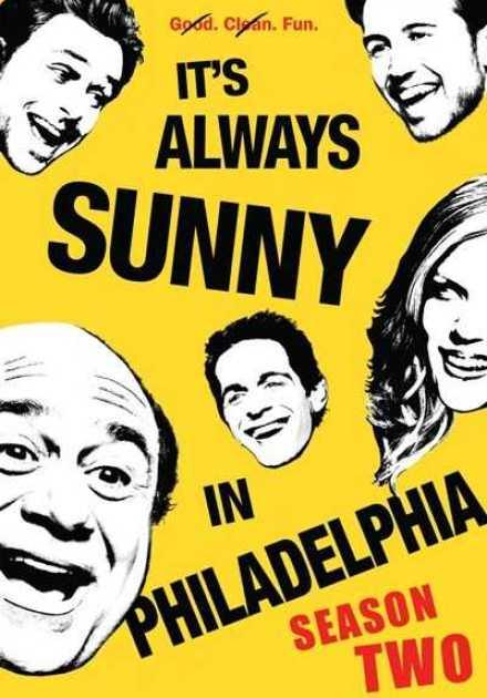 مسلسل It's Always Sunny in Philadelphia الموسم الثانى