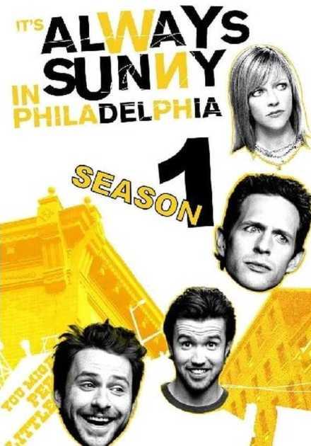مسلسل It's Always Sunny in Philadelphia الموسم الأول