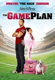 فيلم The Game Plan 2007 مترجم
