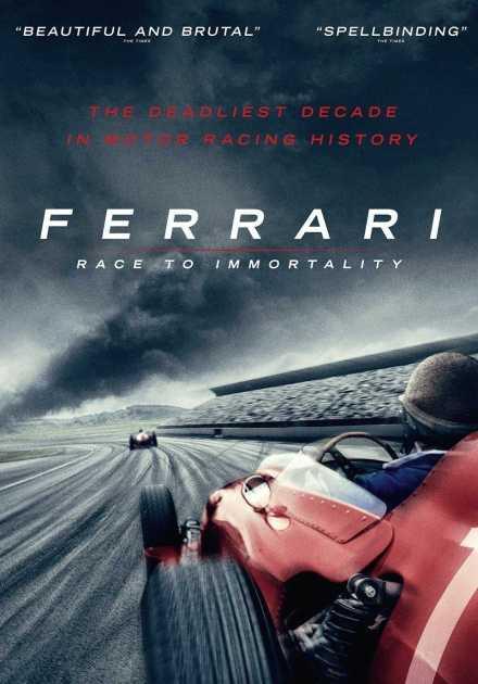 فيلم Ferrari Race To Immortality 2017 مترجم