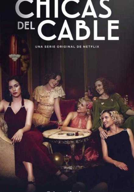 مسلسل Cable Girls الموسم الثالث