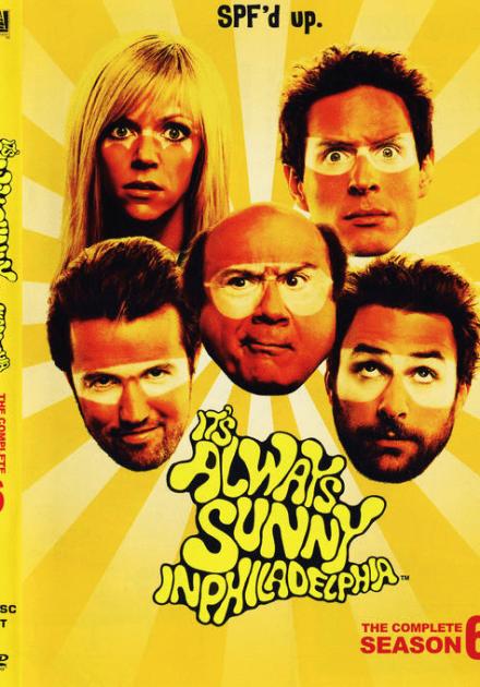 مسلسل It's Always Sunny in Philadelphia الموسم السادس