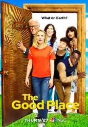مسلسل The Good Place الموسم الثالث – الحلقة 9