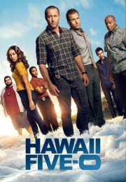 مسلسل Hawaii Five-0 الموسم التاسع – الحلقه 8