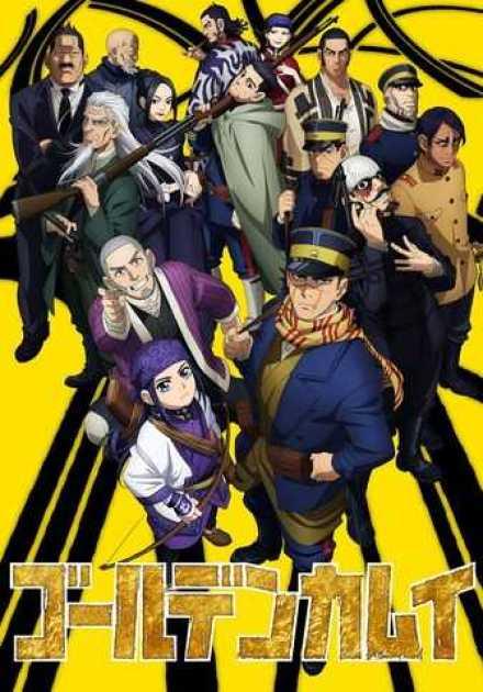 أنمي Golden Kamuy  – الموسم الثاني