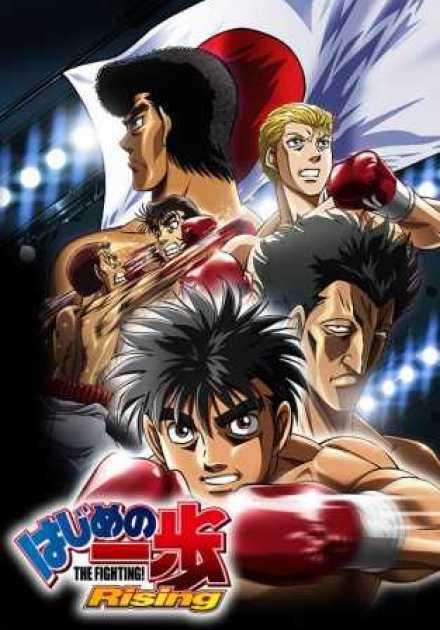 أنمي Hajime no Ippo: Rising – الموسم الثالث