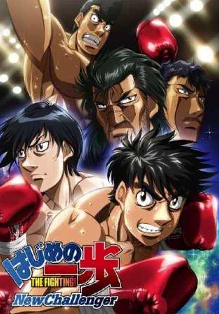 أنمي Hajime no Ippo: New Challenger – الموسم الثاني