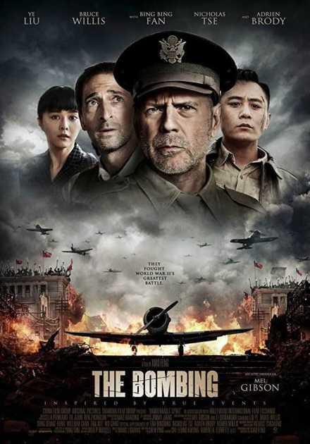 فيلم The Bombing 2018 مترجم