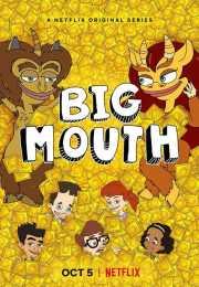 مسلسل Big Mouth الموسم الثانى