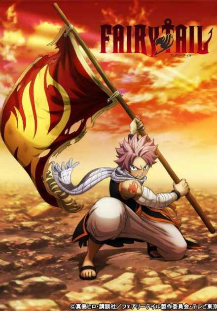 أنمي Fairy Tail – الموسم الثالث