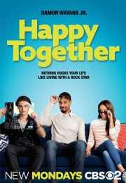 مسلسل Happy Together الموسم الأول – الحلقه 8