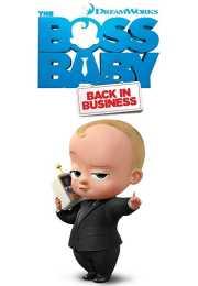 مسلسل The Boss Baby الموسم الثانى